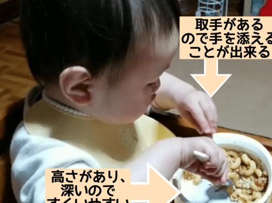 元保育園管理栄養士が教える離乳食の基本(パックン期編)の画像