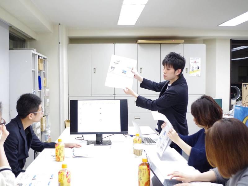 オンライン開催!未来の働き方とキャリアがわかる120分解説講義!の画像