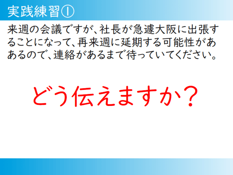 """【日本語教師が教える】外国人に伝わる""""やさしい""""日本語の画像"""