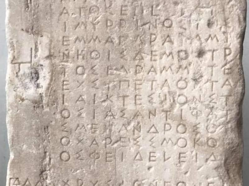 大統領・首相付き通訳経験ありプロ講師が教えるゼロからのギリシャ語の画像