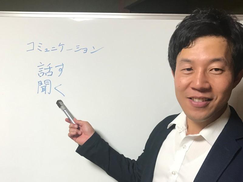 【東京開催】初心者限定!今すぐ使えるコミュニケーション術の画像