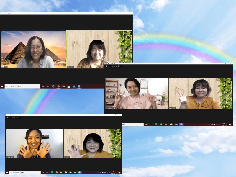 【オンライン】幸せの第一歩 ポジティブとネガティブを学ぼうの画像