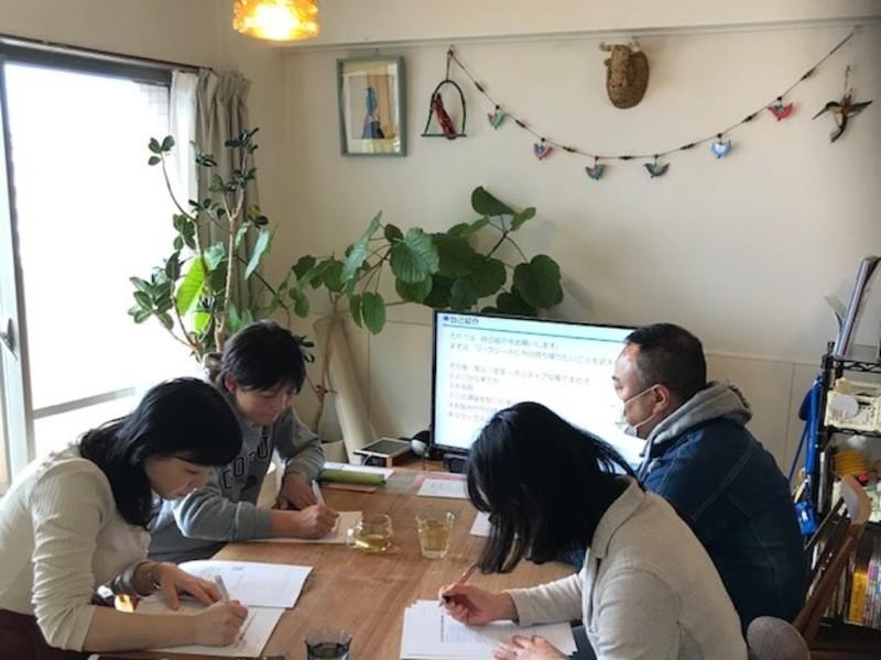 【オンライン】モノの指定席の決め方を学ぶ整理収納講座の画像