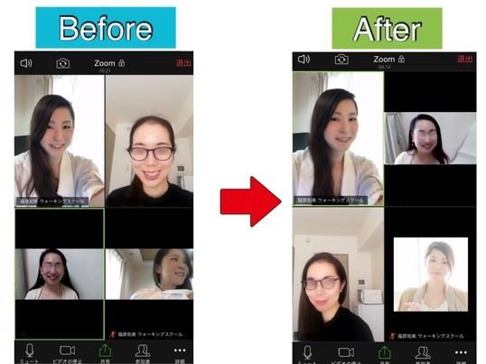 写真・オンラインで誰でも小顔&表情美人にカメラに映るモデルメソッドの画像