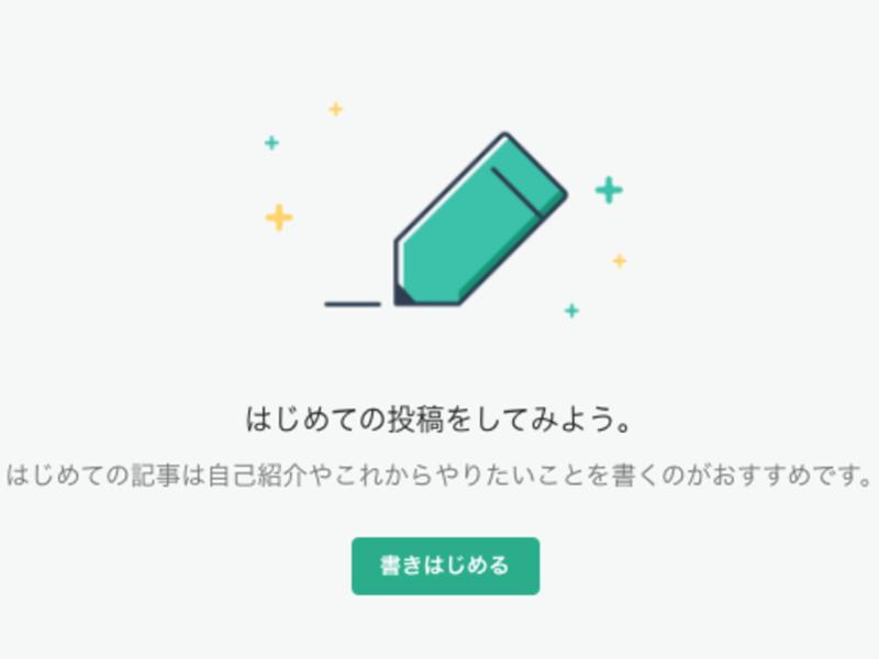 【オンライン】ブログより簡単なSNS!はじめてのnote(ノート)の画像