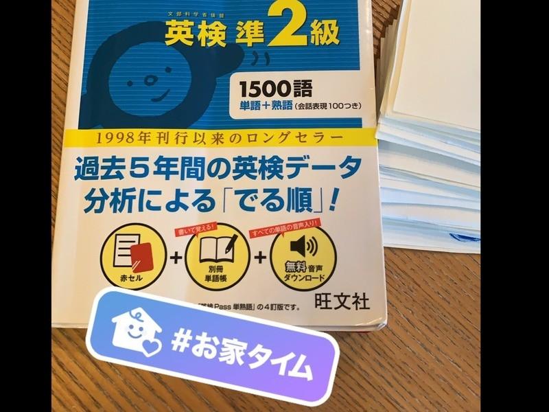 [オンライン開催]英語苦手な子供も楽しめる英語学習法を母親に伝授の画像