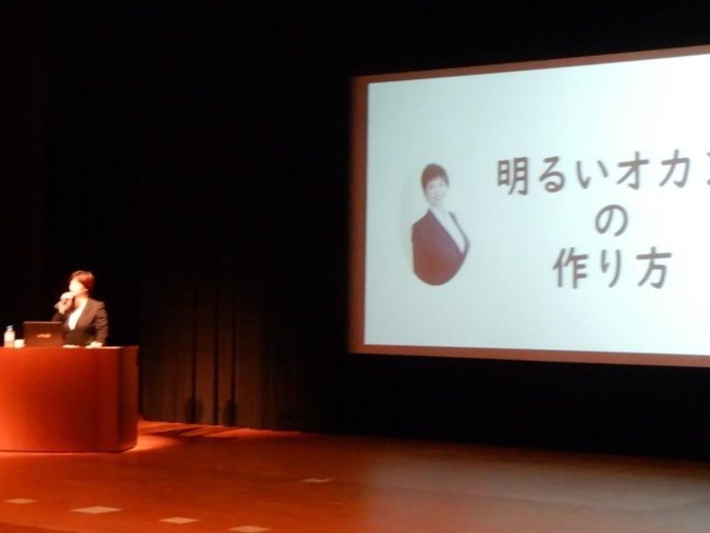 【オンライン開催】明るいオカンの「吉本新喜劇式」子どもとの関わり方の画像
