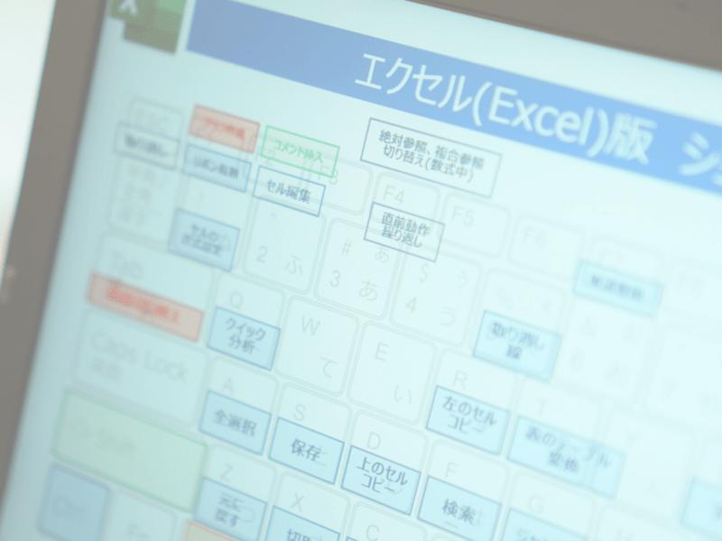 【オンライン講座 個別指導】本当に使えるOffice実践講座の画像