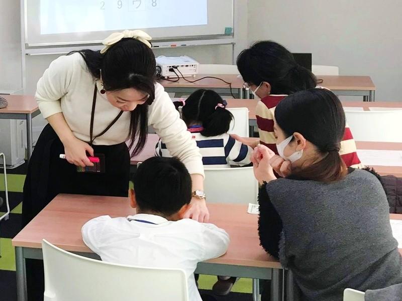【小学生対象オンライン講座】漢字が苦手な子でも楽しく学べる講座の画像