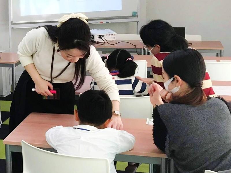 【小学生対象オンライン講座】低学年でも楽しく学べる『場合の数Ⅱ』の画像