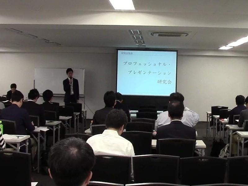 【入門編】オンライン開催 外資系コンサルによるパワポ資料作成講座の画像