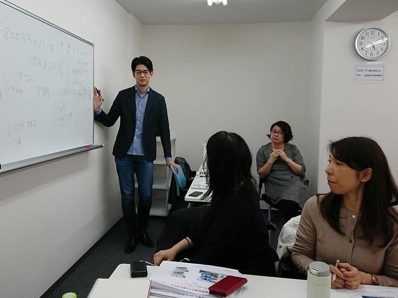 [オンライン]【ストレングスファインダー勉強会】各資質について学ぶの画像