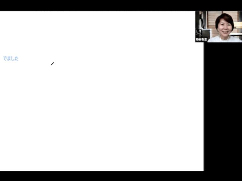 Zoom操作フォロー&懇親会付 ストレスの減らし方上手な付合い方②の画像
