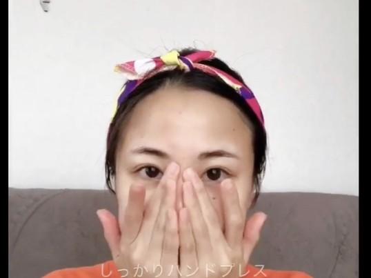 【オンライン】心も潤す♡美肌&リフトアップのセルフマッサージ♪の画像