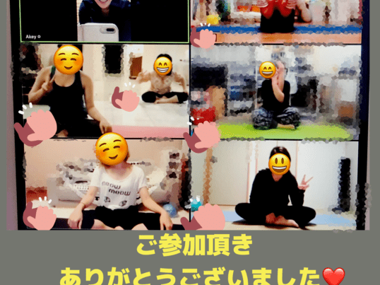 [オンライン]お家で簡単ストレッチ+α ♡ 60分の画像