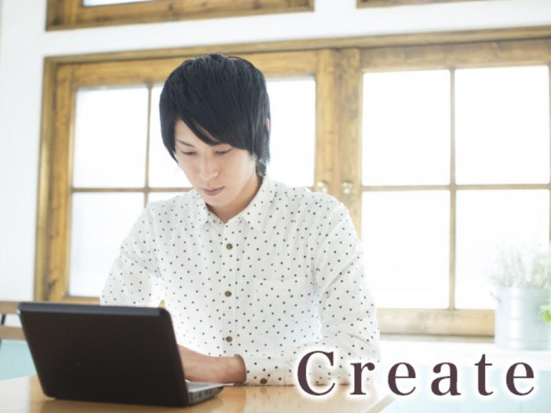 【学生】Illustrator&Photoshopで望むモノを作るの画像