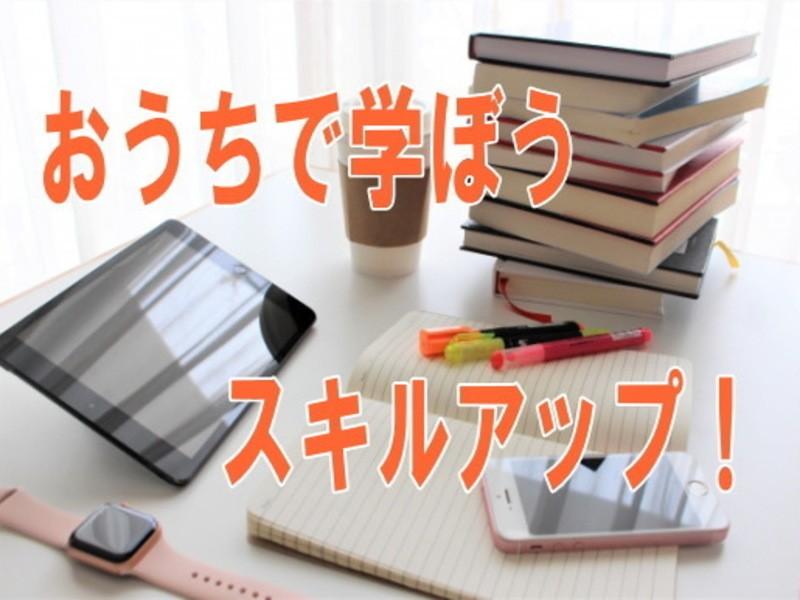 【オンライン講座】サクッと学ぶExcel関数 IF関数①の画像