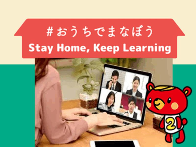 【オンライン】初心者向け1日集中Word入門講座 ITスクール運営の画像