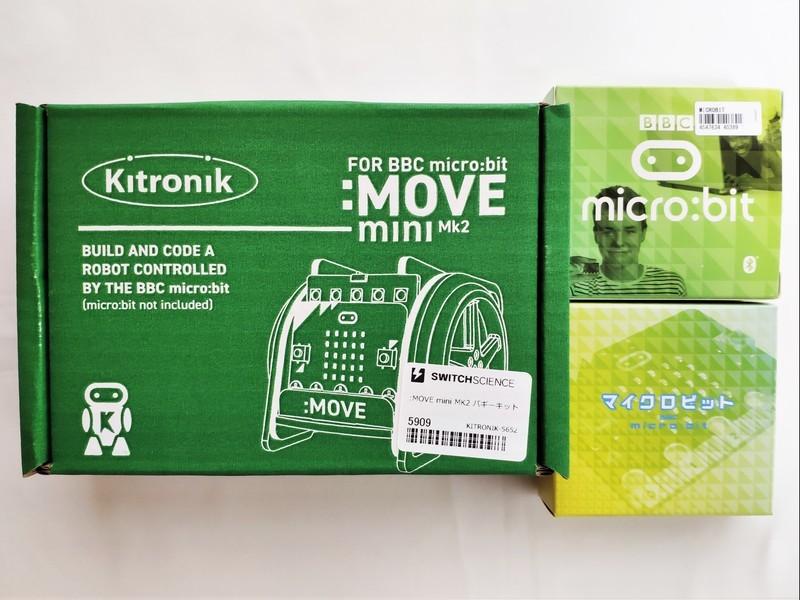 micro:bitの加速度センサーで操作するバギーを作ろう!の画像