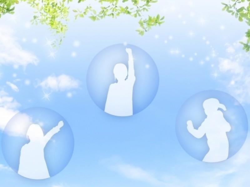 【オンライン】夢を叶えたい子のためのステップコーチングの画像