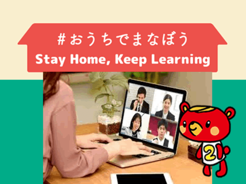 【オンライン】超初心者向け1日Androidアプリ作成超入門講座の画像