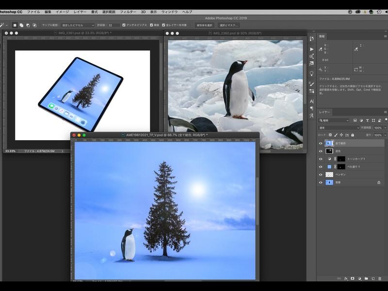 【オンライン対1】Photoshopで画像加工!コラージュ編の画像