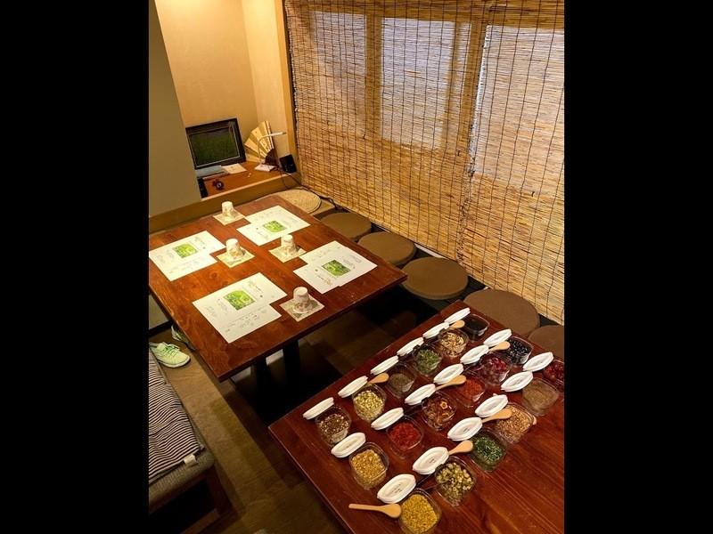 【オンライン】季節の薬膳セミナー~身体の中からイキイキとキレイに~の画像