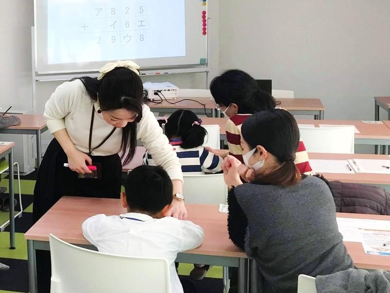 【小学生対象オンライン講座】言葉探しゲームで語彙力を身に付けよう!の画像