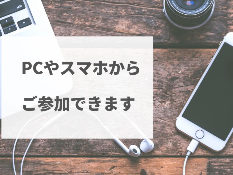 【オンライン】超初心者がビジネス英語を最短で身に着けるための学習法の画像