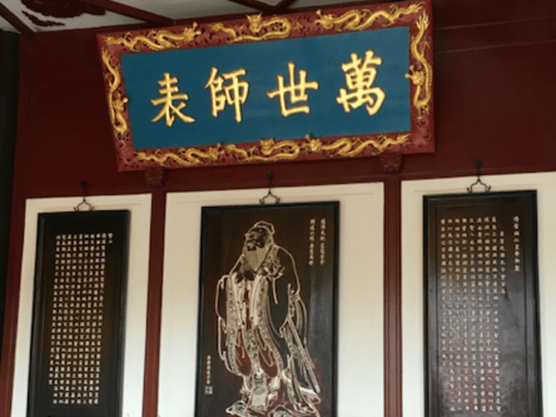 【オンライン講座】中国語で会話する講座〜レベルup1時間1000円の画像