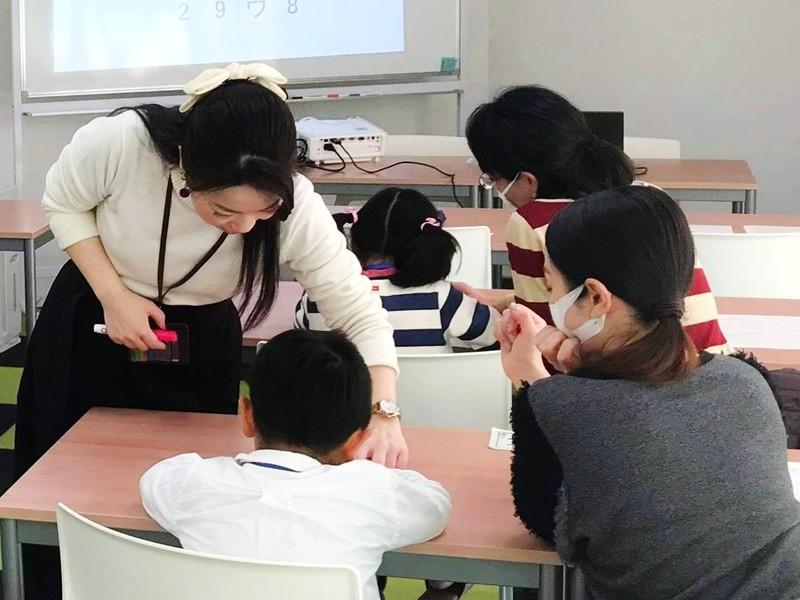 【小学生対象オンライン講座】図形の中に隠れている漢字をみつけよう!の画像