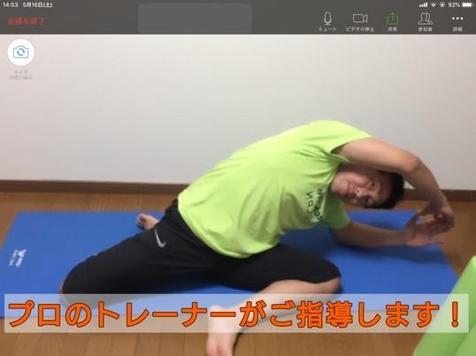 【ワンコイン】仕事の合間に 肩こり&腰痛改善☆15分間ストレッチ♪の画像