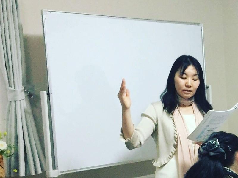 3歳児でもわかる女性起業家向け経理基礎知識セミナー 5大特典付!の画像