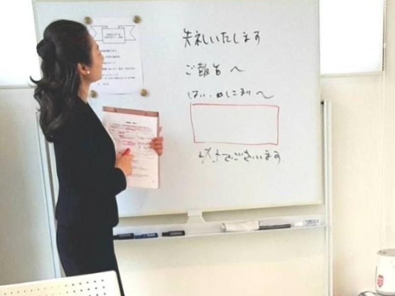 【オンライン】秘書&アシスタント職向け『秘書のビジネスマナー講座』の画像