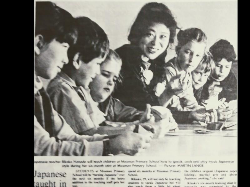 フォニックス初心者へ~小学生対象~の画像