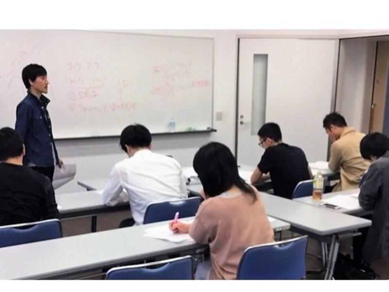 現役のサラリーマン投資家が教える!経済&投資の基礎知識セミナー!の画像