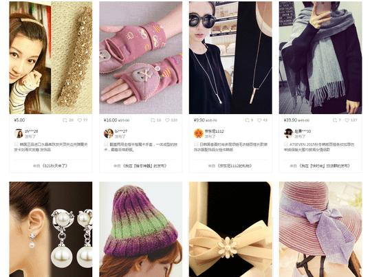 【鹿児島】初心者・女性向け 楽しくお家で雑貨やアパレルをネット販売の画像