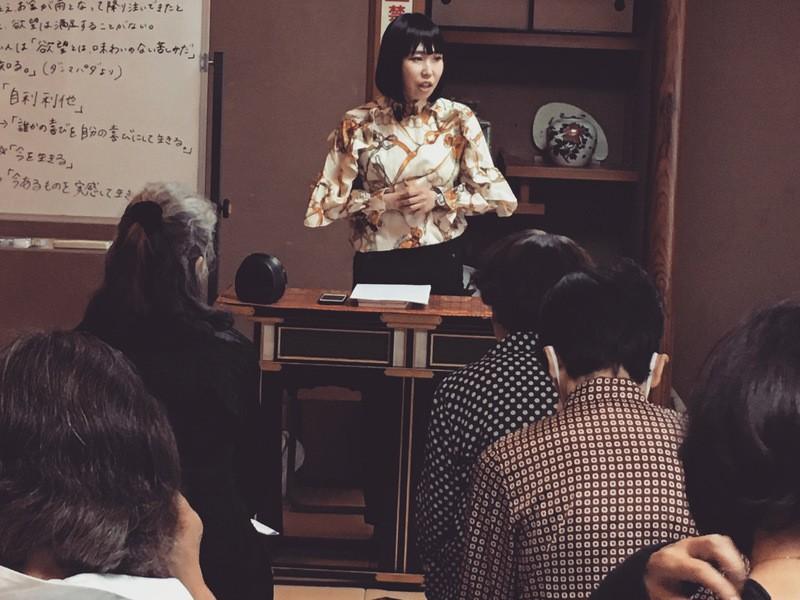 【オンライン】人生を変える!マインドフルネス入門講座の画像