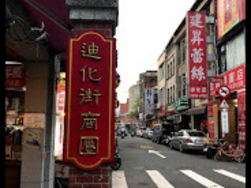 台湾旅行 一人でプランして旅するコツの画像