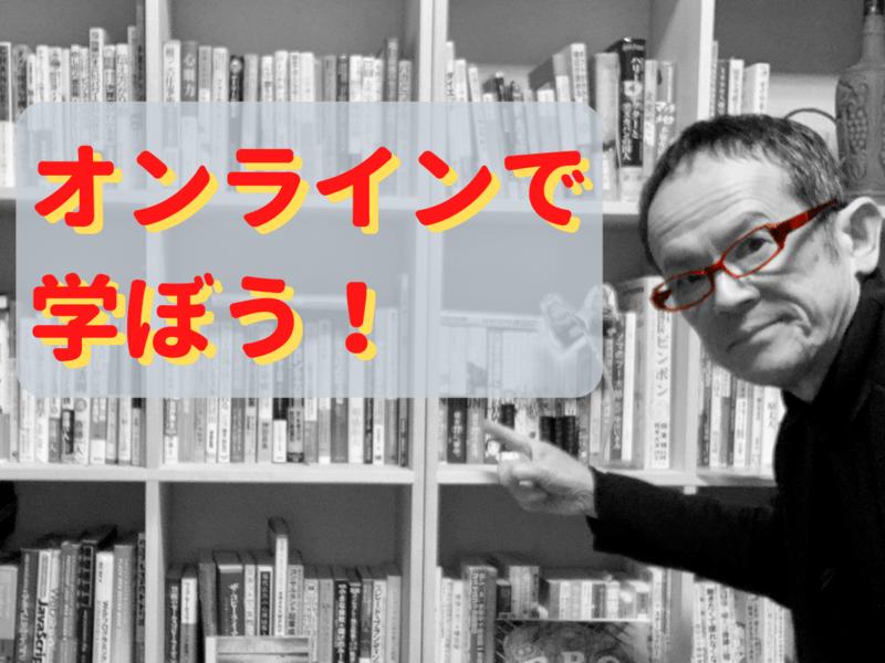 【マンツーマンオンライン講座】最強タッチタイピングキホンのキの画像