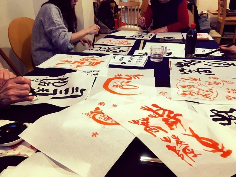 オンライン「古代文字講座」漢字のルーツで墨アート!の画像