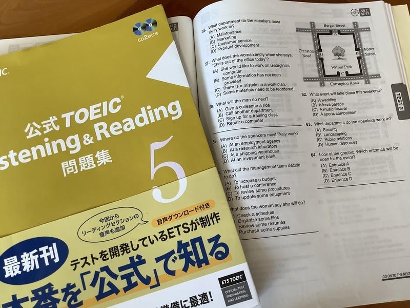 【TOEIC】リスニング満点講師によるリスニング100本ノック!の画像
