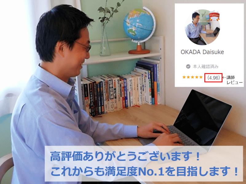 【オンライン家庭教師】★楽しく学ぶ★中学受験(算・理・社・国)の画像