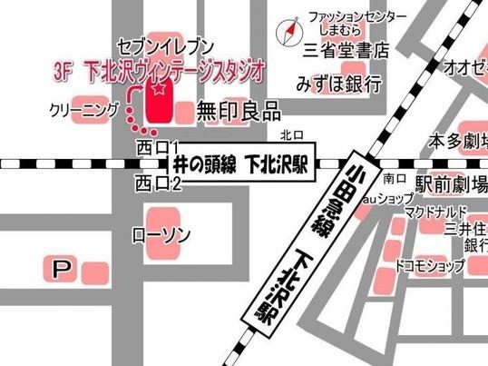 2月末まで!大人のバレエオープンクラス / 下北沢の画像