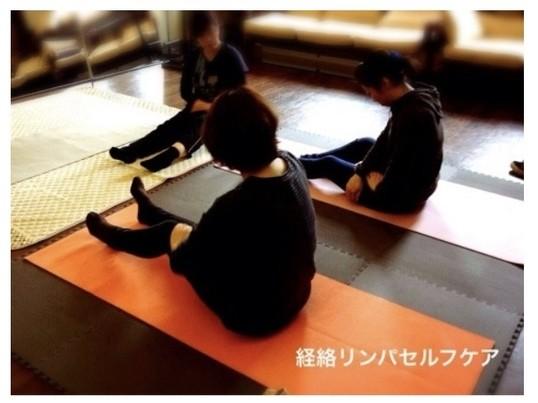 オンライン 経絡リンパセルフケアの画像