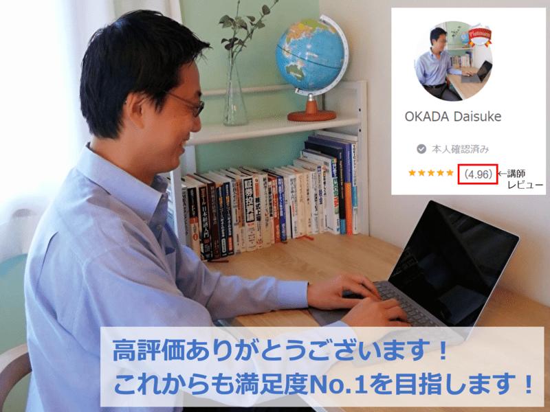 【オンライン家庭教師】★楽しく学ぶ★学校授業の補習(小中高)の画像