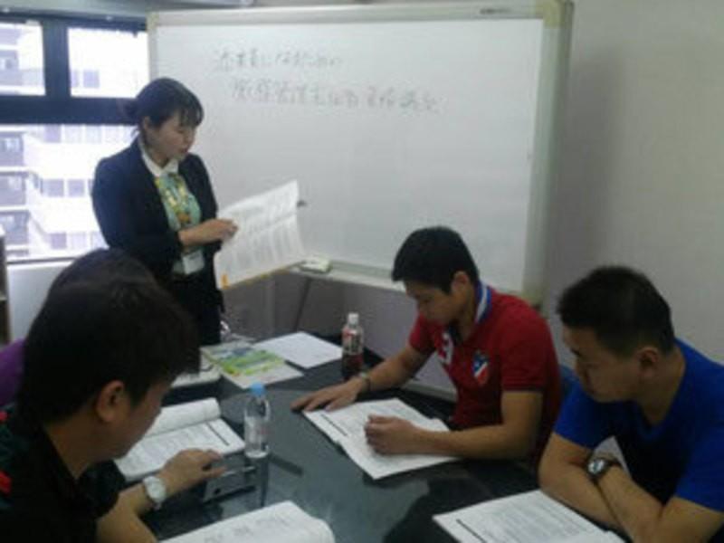 旅行添乗員になるための国内旅程管理講座の画像