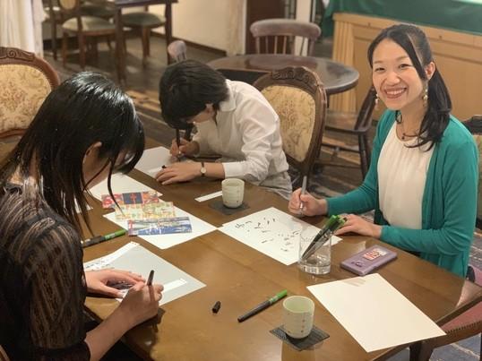 【対面】筆文字アート【自分の名前を綺麗に書こう】アネラ主催の画像