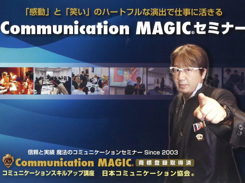 基礎トランプマジック講座の画像