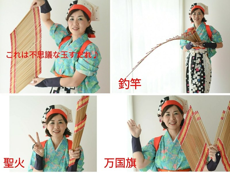 オンラインで習得!【初心者向】おめでたい日本の伝統芸・南京玉すだれの画像